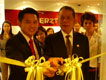 Ribbon Cutting Ceremony at Verztec Thai Office